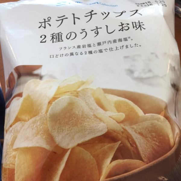コンビニコーヒー ファミマポテトチップス-min
