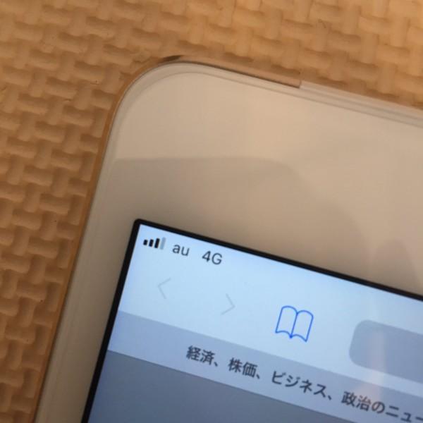 mineo(マイネオ) iPad mini IMG_7386-min