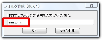 amazon js5