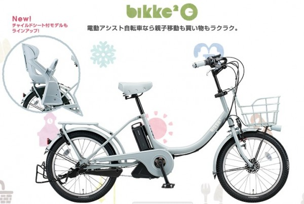 ... 自転車保険は加入すべきなの