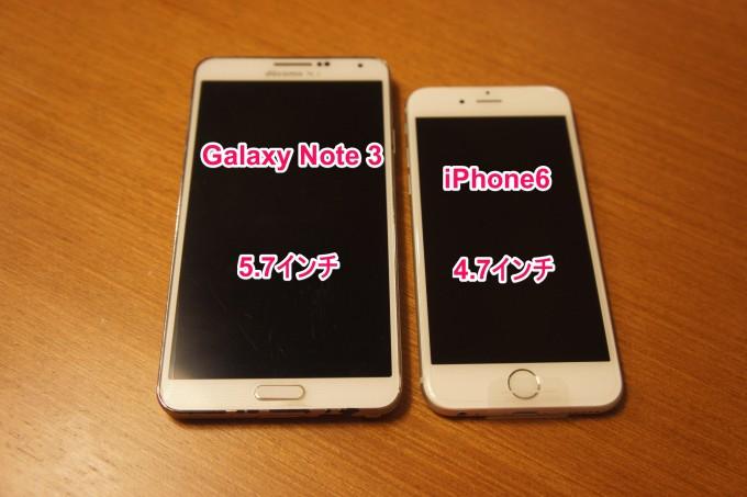 iPhone6-d2