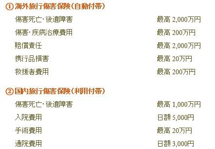 6漢方スタイル5