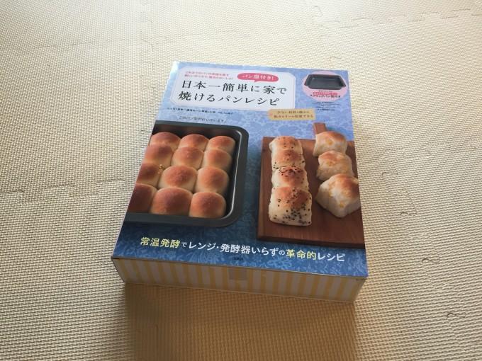 パン-min