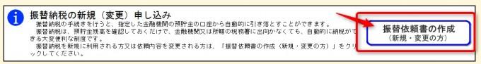 確定申告15(雑所得)