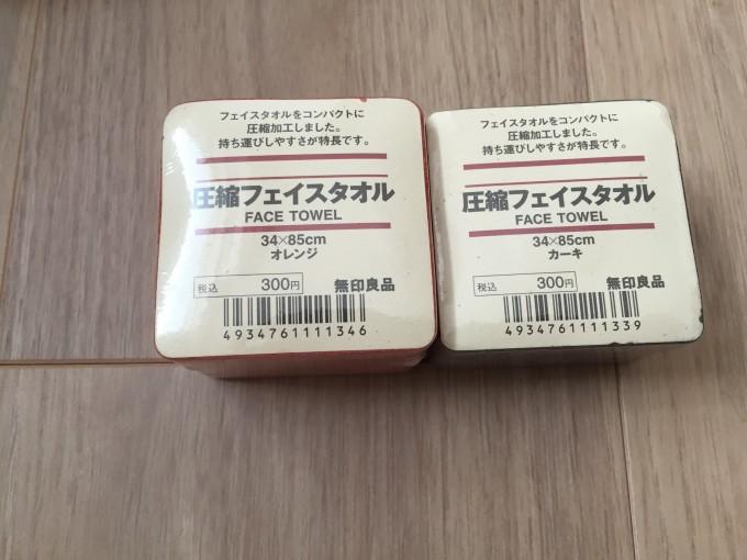防災用品 タオル-min