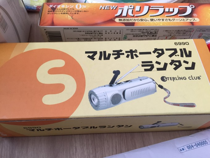 防災用品 ラジオ-min
