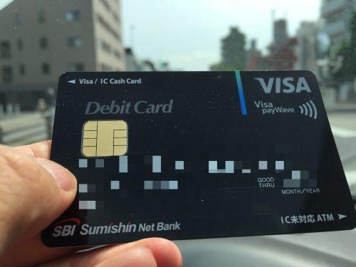住信SBIデビッドカード 住信SBIネット銀行 デビットカード