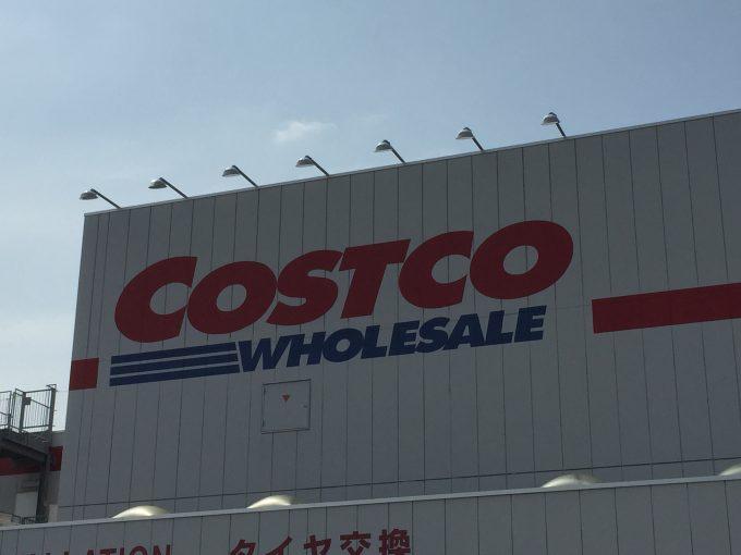 コストコお店-min
