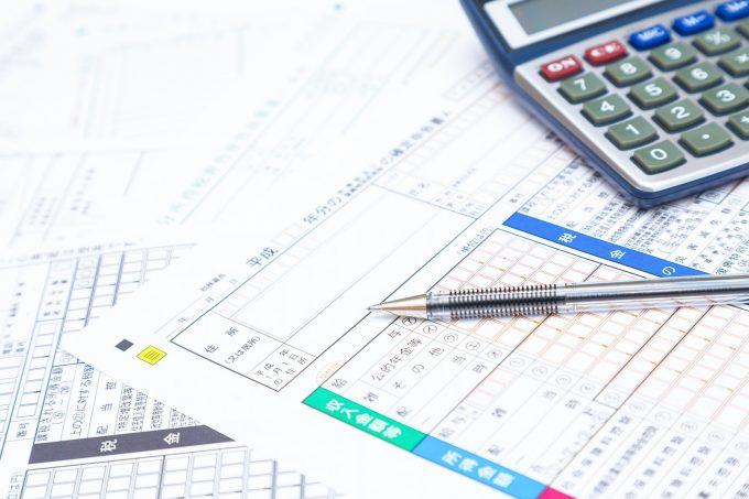 住宅ローン 確定申告 税金