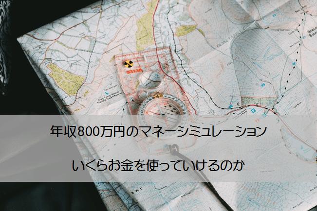 170106マネープラン-min