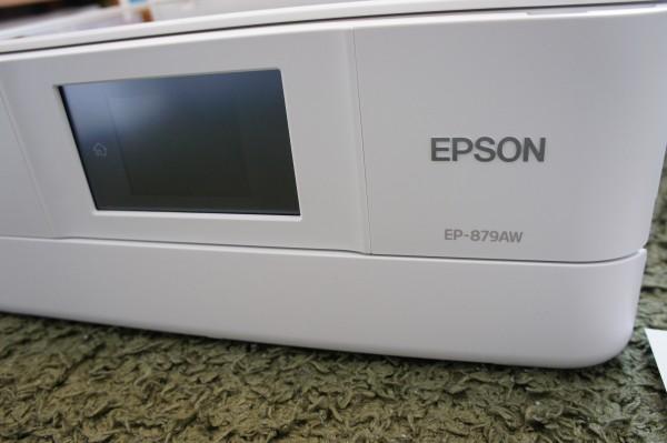 エプソンDSC03505-min