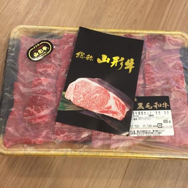 ふるさと納税 肉 山形牛