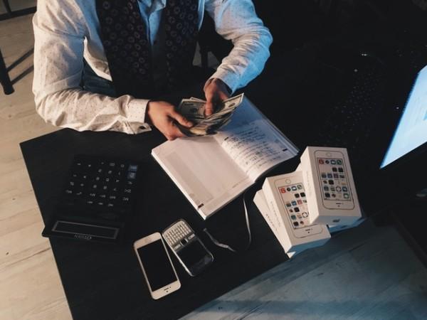 ふるさと納税,住民税,給料pexels-photo-210990