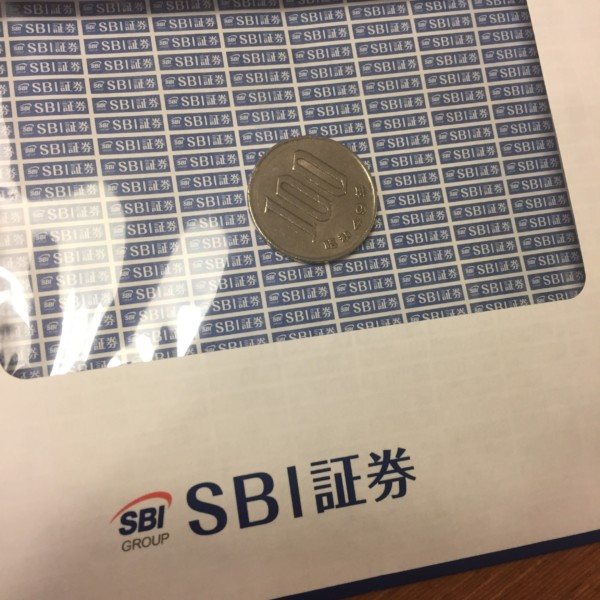 投資信託 100円