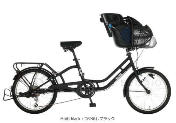 泉佐野市 自転車 ふるさと納税2