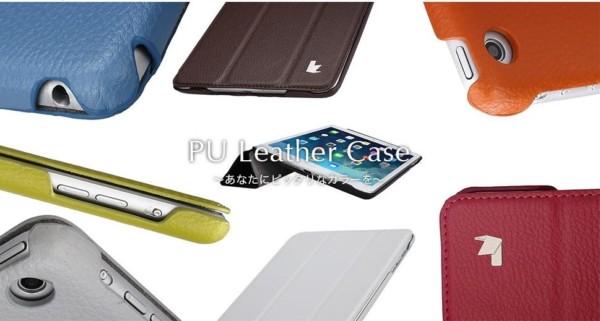 iPad カバー2