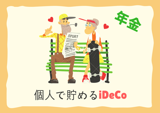 iDeCo 年金 Khaki Old Couple Illustration Valentine's Day Card-min