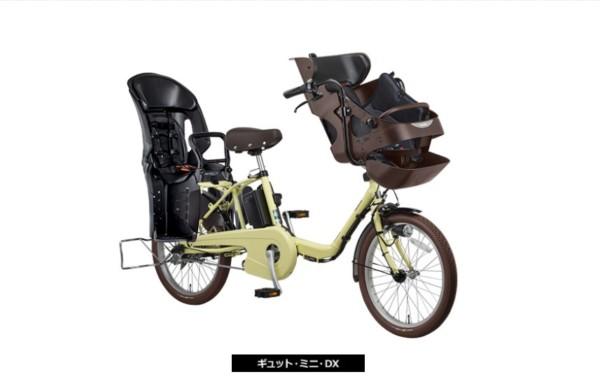 電動自転車 パナソニック IMG_4905-min