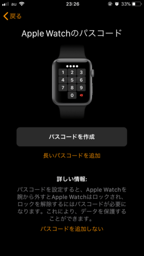Apple watch rob-bye-325775IMG_7653-min