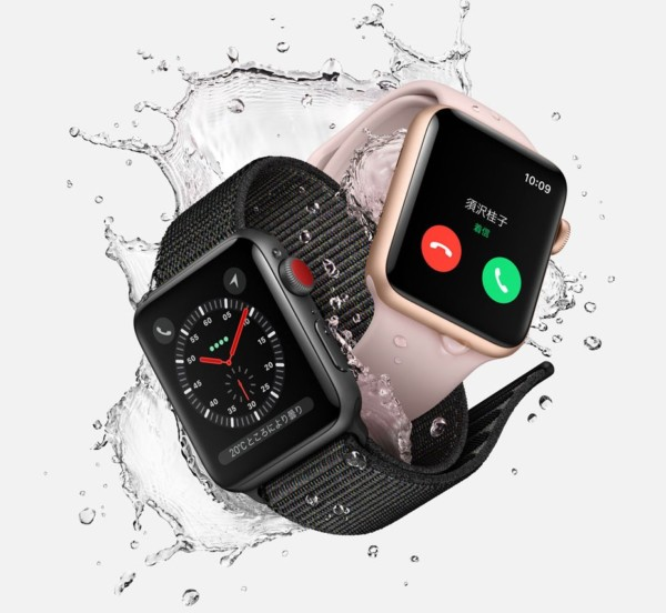 Apple watch2018-02-22_23h03_06-