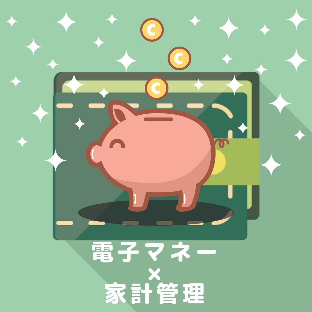 家計管理 電子マネー My New Year's Instagram Post-min