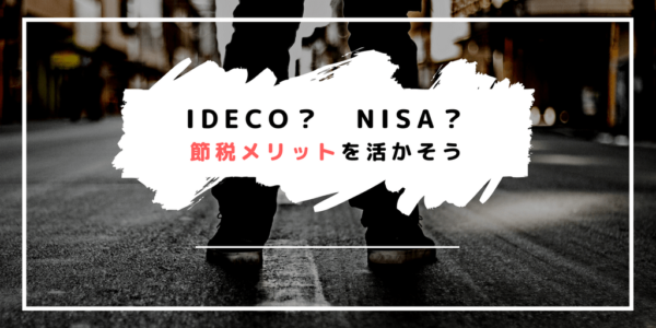 iDeCo NISA White General greeting Liberation Day Twitter Post-min
