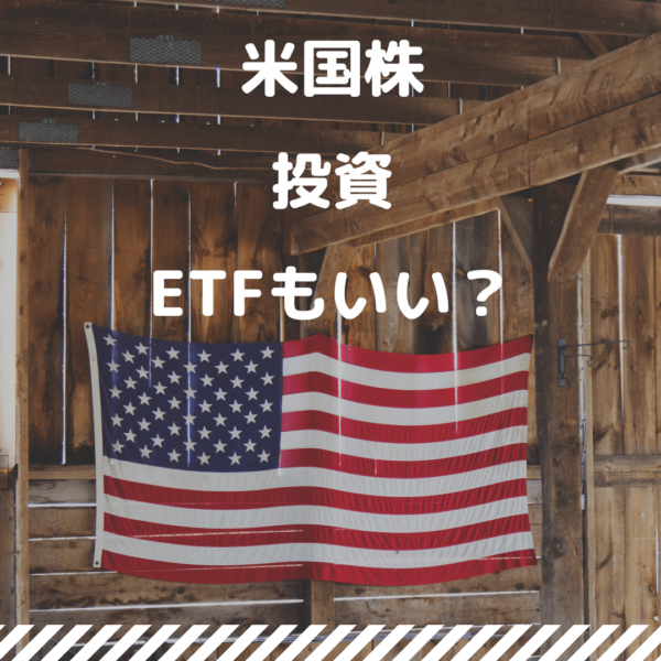 米国株 White US Flag Independence Day Instagram Post-min
