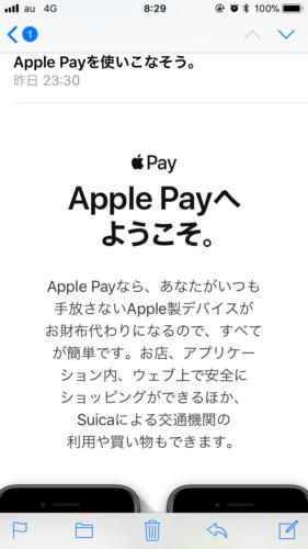 Apple watch rob-bye-325775IMG_7679-min