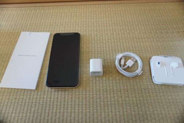 iPhone X mineo(マイネオ)LRG_DSC03077-minLRG_DSC03112-min