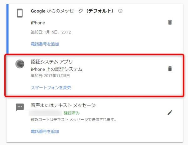 iPhone X mineo(マイネオ)LRG_DSC03077-minLRG_DSC03108-min