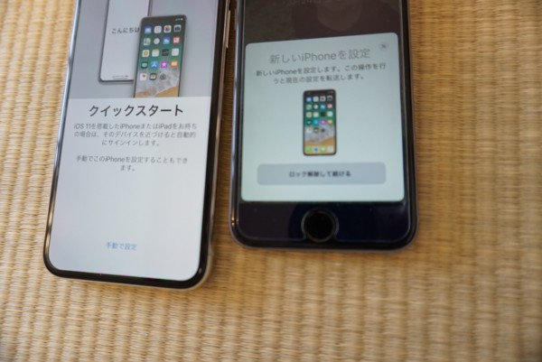 iPhone X mineo(マイネオ)LRG_DSC03077-m