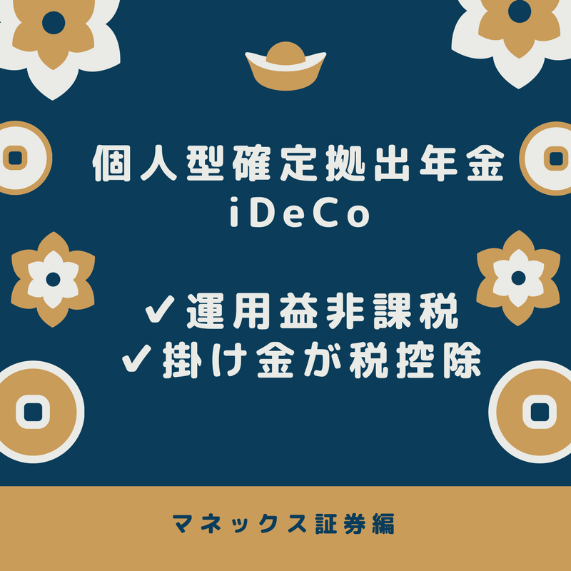 iDeCo Blue and Sand Vectors Chinese New Year Social Media Graphics-min