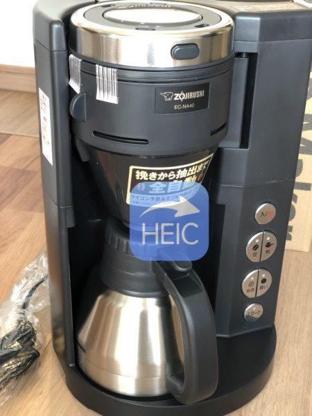 ふるさと納税 コーヒーメーカー