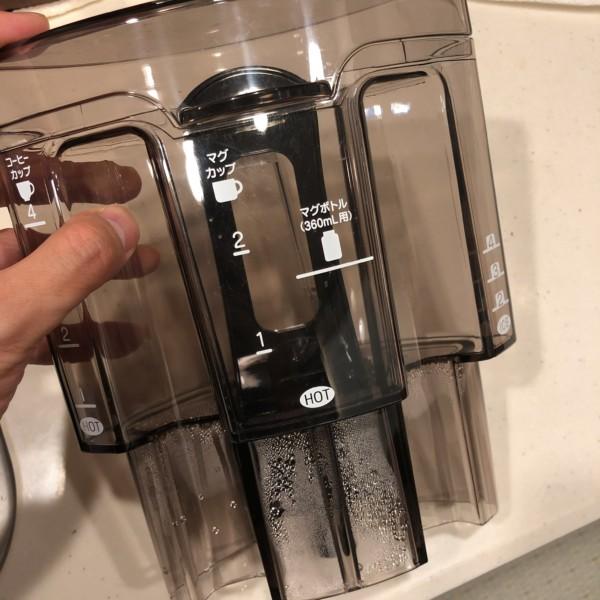 象印 コーヒーメーカー2018-04-12_22h13_532
