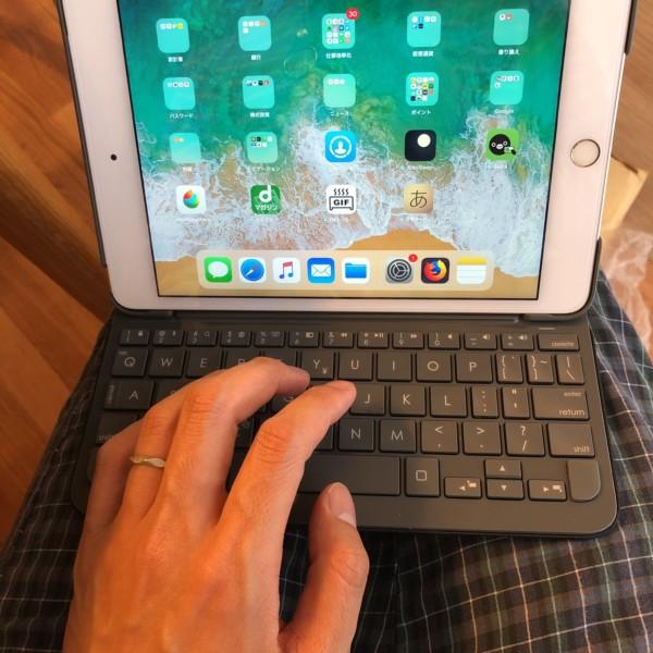 iPad mini 4 ロジクール キーボード
