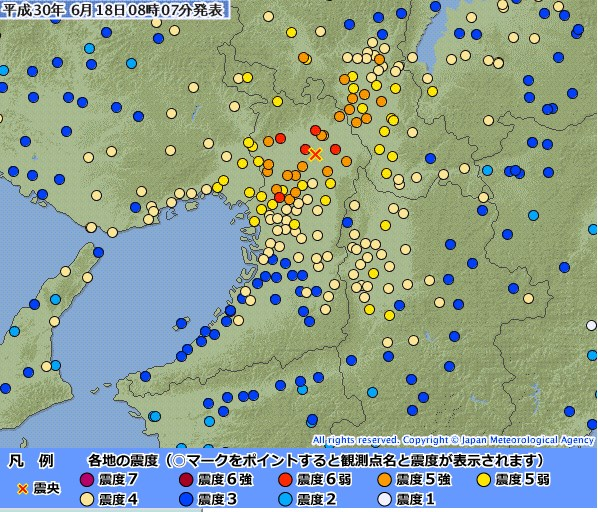 大阪地震2018.6.18