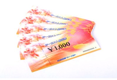 ふるさと納税 ツーリスト旅行券