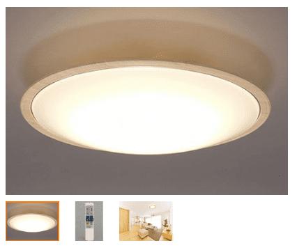 ふるさと納税 LEDシーリングライト