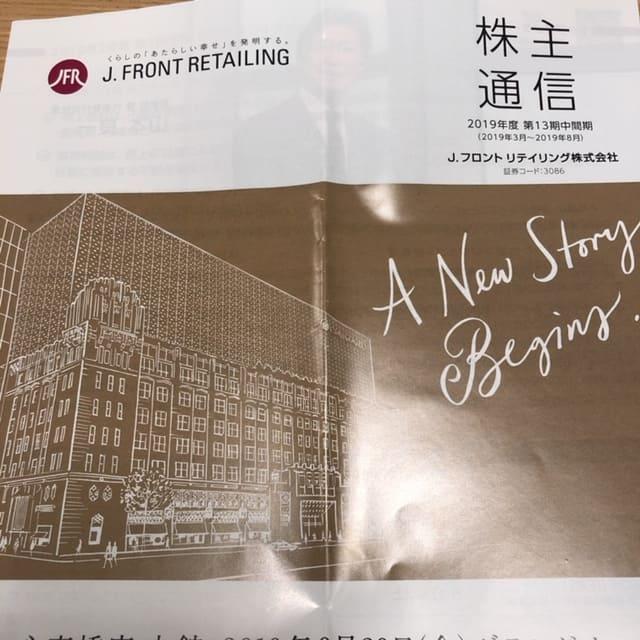 J.フロントリテイリング 株主通信2019