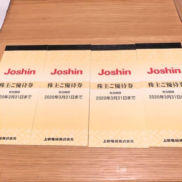 2019上新電機 株主優待6