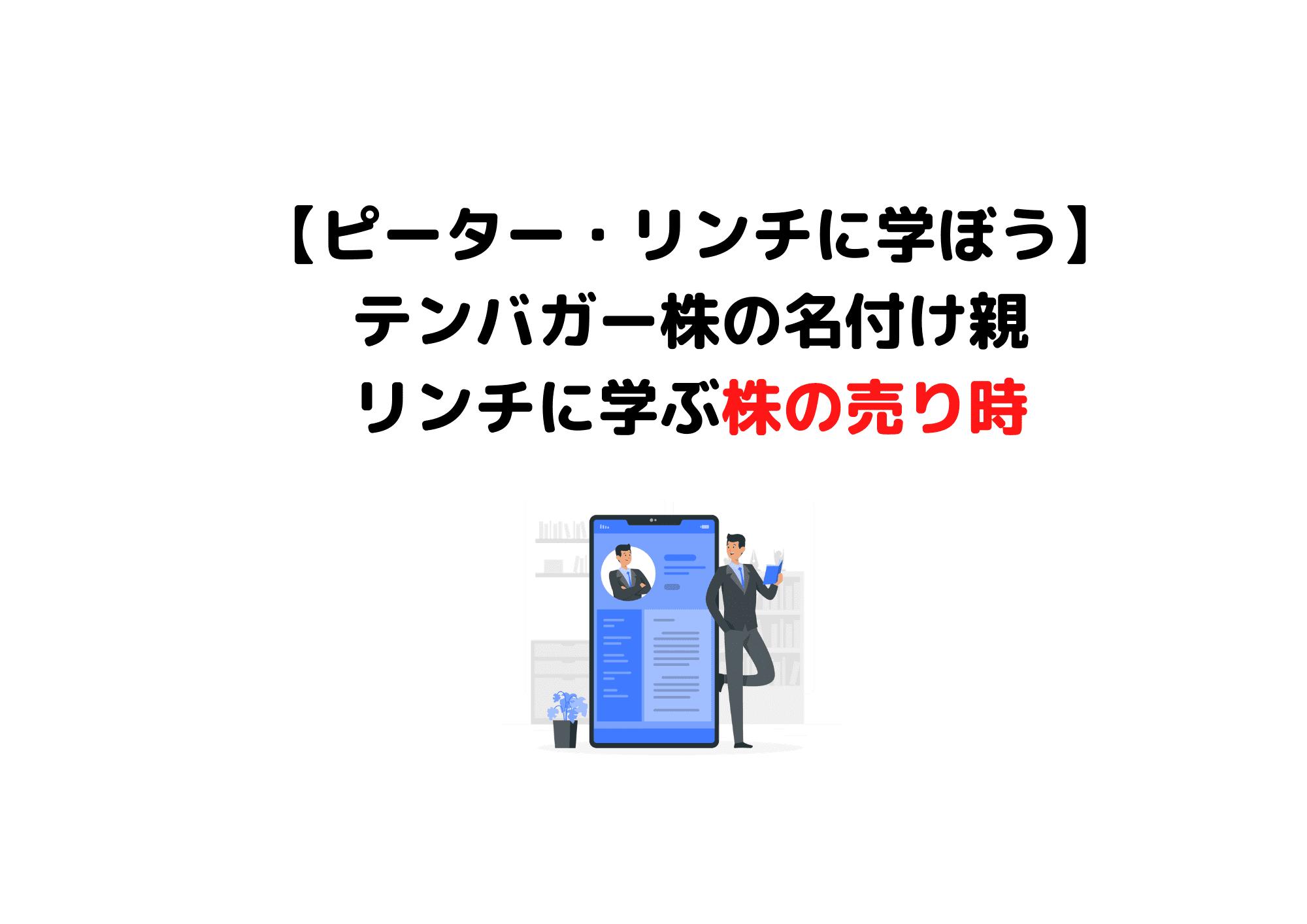 損切り (1)