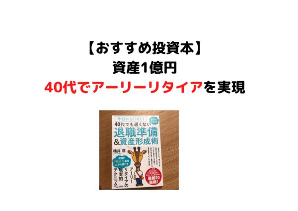 おけいどん (1)