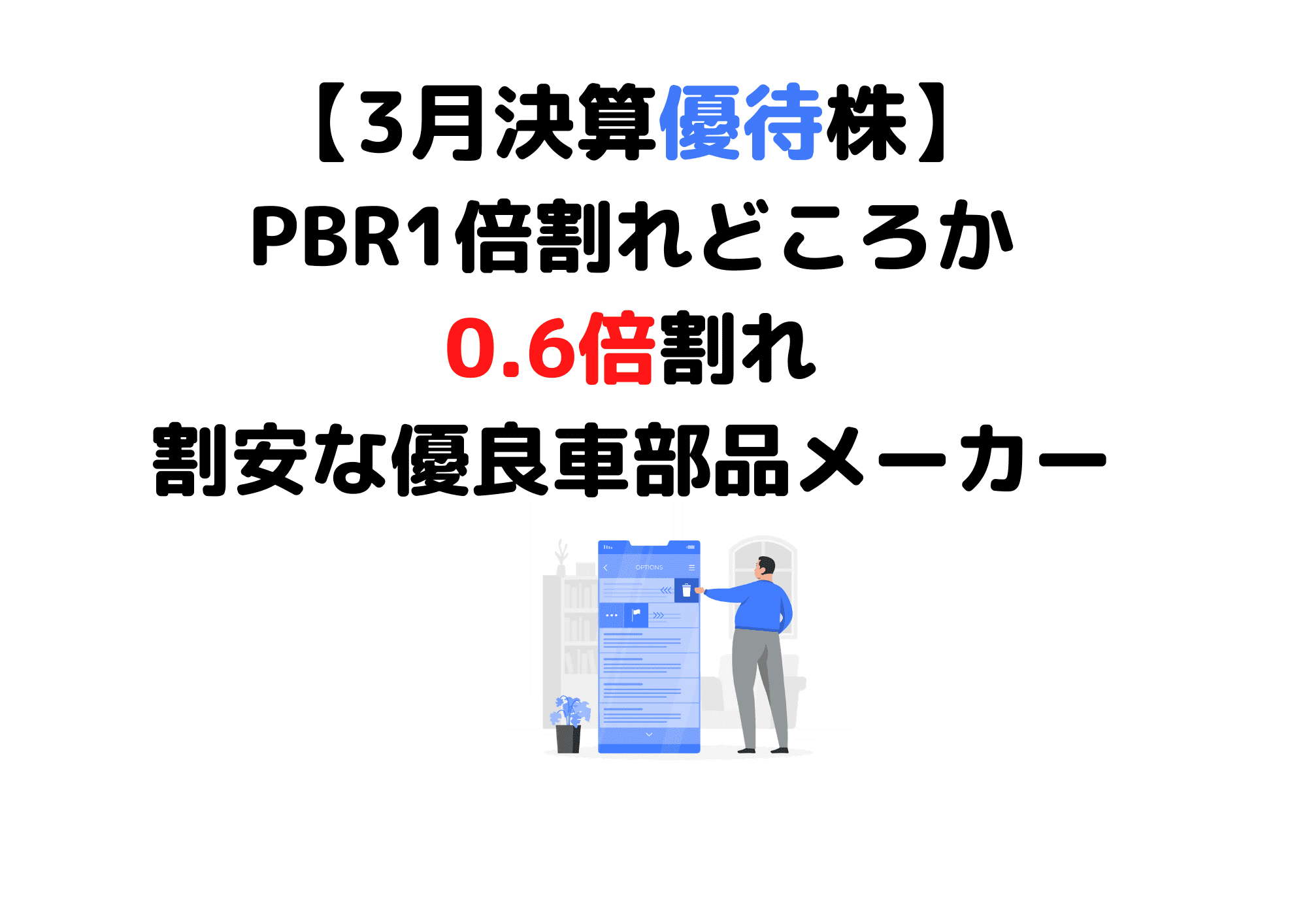 PBR (1)
