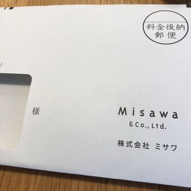 3169ミサワ株主優待
