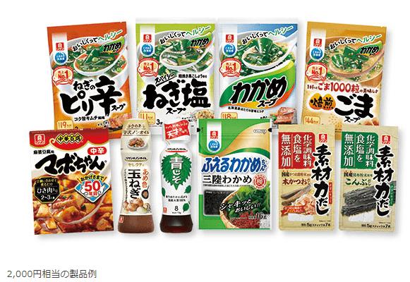 理研ビタミン株主優待